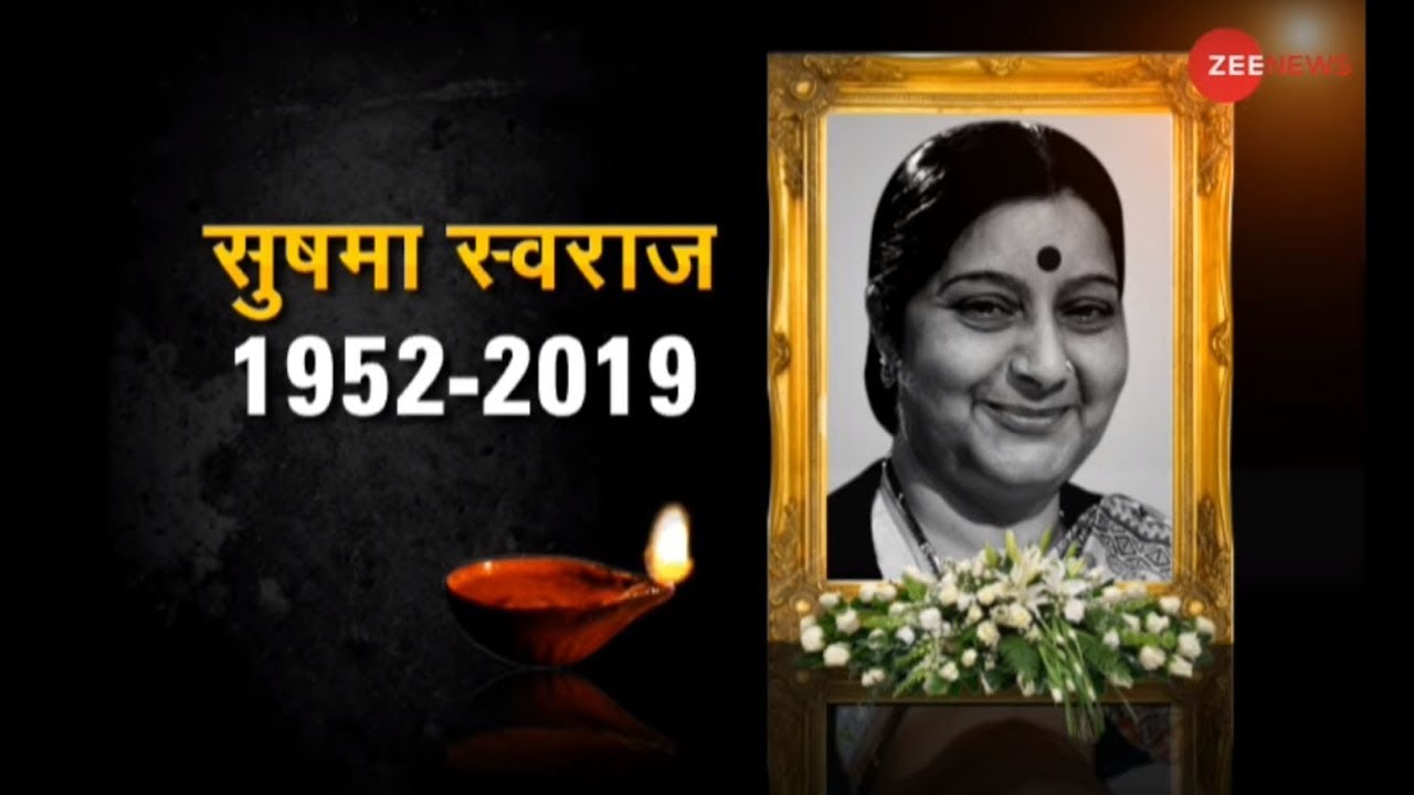 Sushma Swaraj's Cause of Death: The Popular Indian Politician Has Died