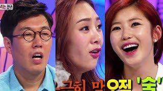 Video Hello Counselor - Jun Hyoseong, G.NA, Kim Yeongcheol & more! (2014.06.09) download MP3, 3GP, MP4, WEBM, AVI, FLV April 2018