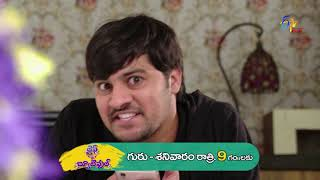 Life Is Beautiful   Promo 1   24th August 2019   ETV Plus