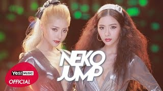 Show me please! : Neko Jump [Official Teaser]