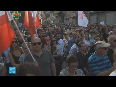 الآلاف يتظاهرون في العاصمة المالطية ضد الشرطة بعد اغتيال صحافية معروفة بمحاربة الفساد