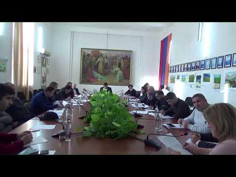 Կապան համայնքի ավագանու արտահերթ նիստ, 30.12.2020թ