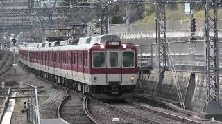急行 奈良行き通過!! 近鉄8000系+近鉄8600系 8両編成