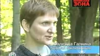 Секс в тюрьме Интимная Зона Вся Правда о Сексе в Тюрьмах России Документальный фильм ЖЕСТЬ