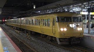 【4K】JR山陽本線 回送列車117系電車 オカE-09編成 岡山駅発車
