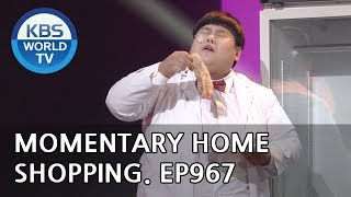 Momentary Home Shopping | 잠깐만 홈쇼핑 [Gag Concert / 2018.10.06]