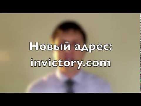 знакомства www invictory org