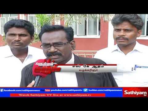 Kutram Kutrame - Thiruvallur Police murder - 25/03/2017