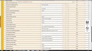 Продвижение с помощью Webeffector(Вебэффектор).