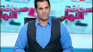لقاء ساخن جداً مع أحمد ناجي مدرب حراس مرمي المنتخب يرد على تصريحات نادر السيد ضده