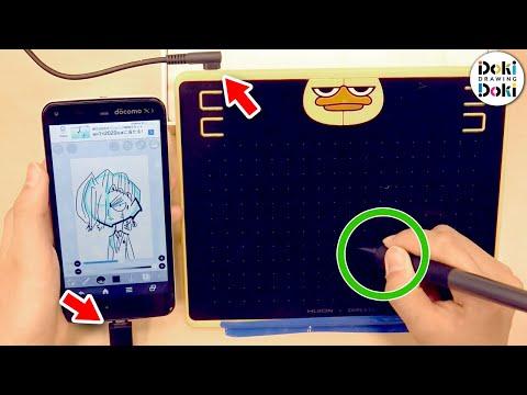 art | Mobile TIps 'N' Tricks