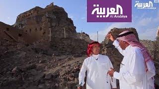 وقفات على خطى العرب 20