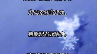 """田原俊彦の娘、女優""""田原可南子""""として、 再デビュー""""キスマイ""""ドラマに..."""