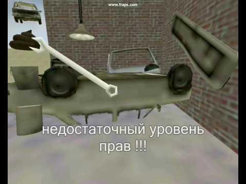 Half-Life 2 - Gmod ( Обзор несуществующей игры )