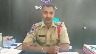 Police department siricilla.. traffic suchanalu