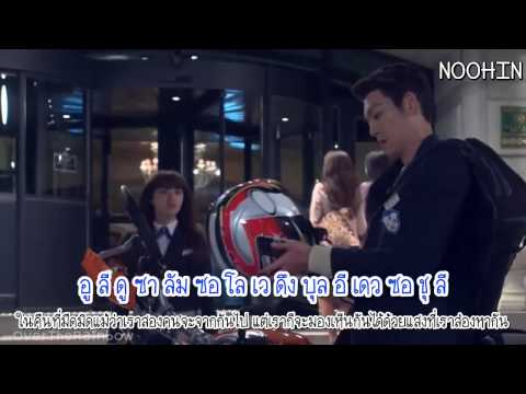 [Thai Sub] Park Jang Hyun (Bromance) - Two People