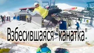 "Взбесившаяся ""канатка"":[18+] трагедия в гудаури - Грузия | Accident in Gudauri, Georgia Ski"