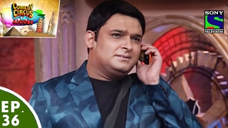 kapil as villager