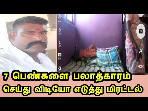 சேலம் மகுடஞ்சாவடி மோகன்ராஜ் | Salem Makutanjavadi Mohanraj | Tamilcure 26.9.2019