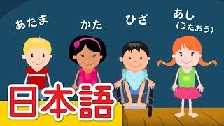 あたま、かた、ひざ、あし (うたおう)「Head, Shoulders, Knees & Toes (Sing It)」| 童謡 | Super Simple 日本語