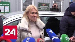 В Донбассе начался обмен пленными между ДНР, ЛНР и Украиной - Россия 24