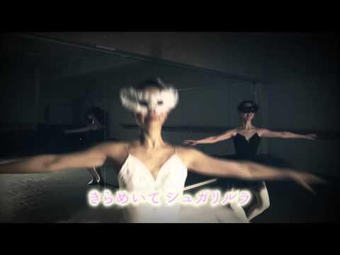 話題の新曲!!ハナエ「シュガリルラ feat. 相沢梨紗」をクラシックバレエで踊ってみた