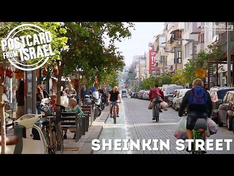 Postcard From Israel - Sheinkin Street, Tel Aviv