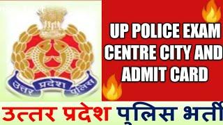 Up police constable /SI  check exam centre city यू पी पुलिस के पेपर का शहर ज्ञात करें 2019  27/28 ja