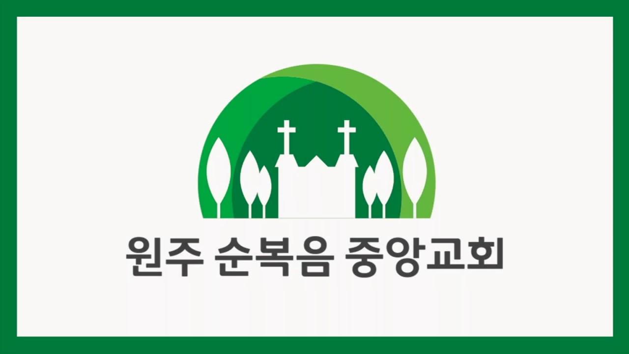 20200315 주일대예배