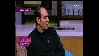 الستات ما يعرفوش يكدبوا | خالد عبد الله :صرف الزوجة علي البيت طبيعي .. لهذا السبب
