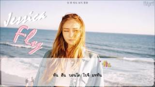 Gambar cover [KARAOKE-THAI SUB] Jessica - fly  (feat.Fabolous)