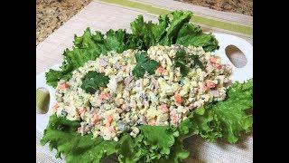 Салат  СТОЛИЧНЫЙ, вкуснее Оливье. Salad Stolichny
