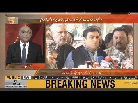 Hamza Shehbaz not happy with Maryam Aurangzeb over her recent statements, says Zamir Haider