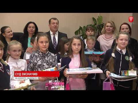 VITAtvVINN .Телеканал ВІТА новини: Суд визначив переможців, новини 2018-12-11