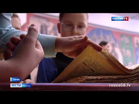 40-е — глазами потомков: пензенцы смогут увидеть газеты времен Великой Отечественной войны