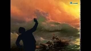 видео Иван Айвазовский