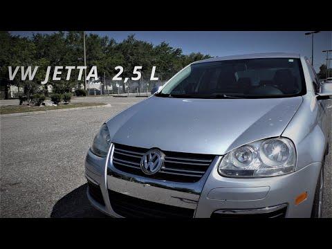 Volkswagen Jetta 2.5 USA. Как едет? Надежна ли? Как устроен двигатель?