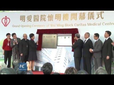 Caritas Medical Centre redevelops in HK