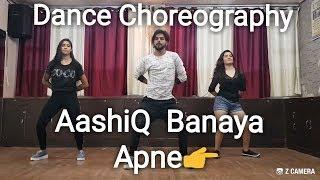 Aashiq Banaya Apne | Himesh Reshammiya & Neha Kakkar | Dance Choreography