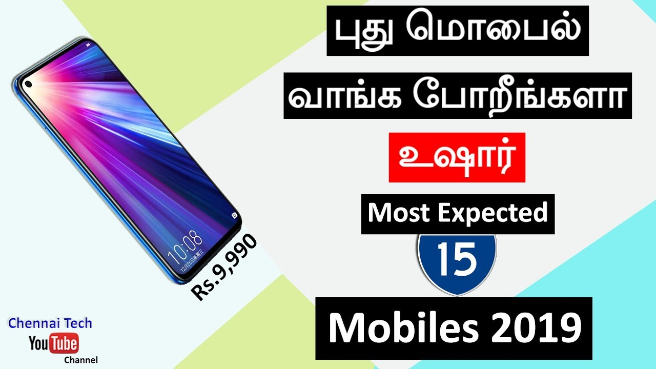 Upcoming Mobile Phones in India 2019 Tamil | Top 15 BEST Smartphones Under ₹20000 | Chennai Tech