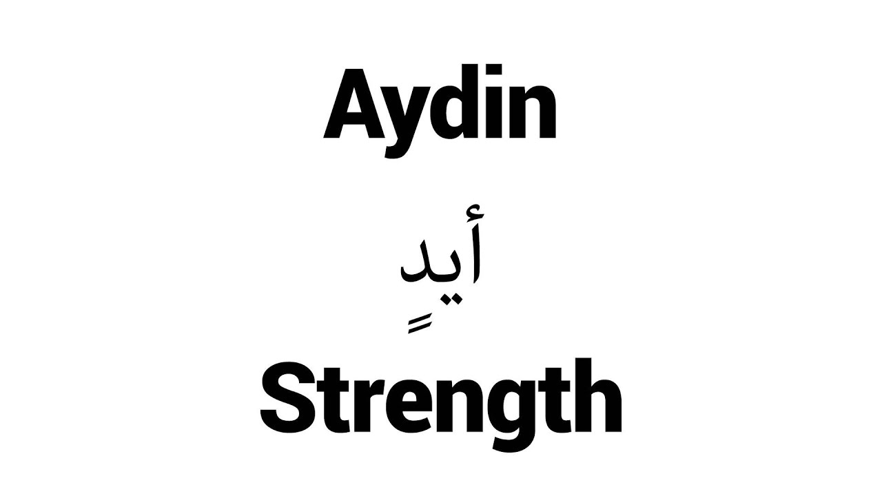 How To Pronounce Aydin Middle Eastern Names Youtube