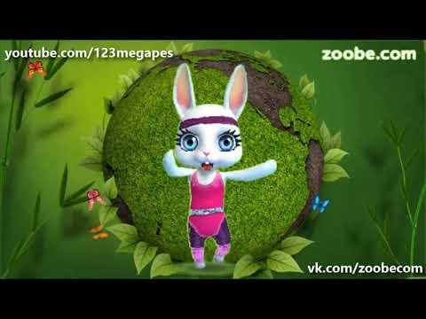 Zoobe Зайка Поздравление в день защиты детей! - Как поздравить с Днем Рождения