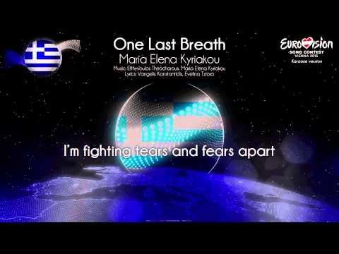 "Maria Elena Kyriakou - ""One Last Breath"" (Greece) - [Karaoke version]"