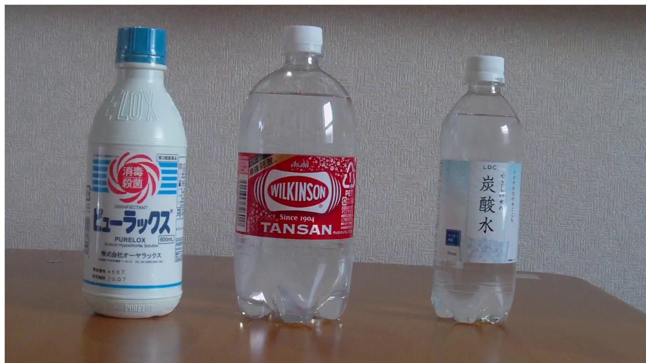 ミルトン 次 亜 塩素 酸
