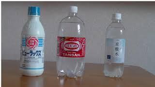 微 酸性 次 亜 塩素 酸 水 作り方