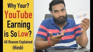 Namaskaar Dosto, iss video mai apko batunga ki akyu YouTube ki earn...
