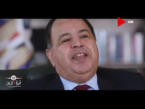 للتاريخ.. فيلم وثائقي إنجازات مصرية.. الجزء الأول  - 01:58-2020 / 7 / 1