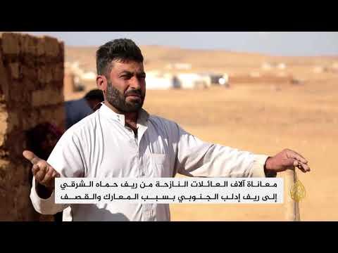 النازحون من ريف حماة إلى ريف إدلب يواجهون الشتاء  - نشر قبل 7 ساعة