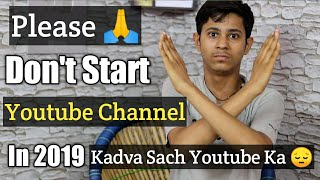 Kadva Sach Please Don't Start Youtube Channel In 2019   Is It Too Late Worth To Start ?