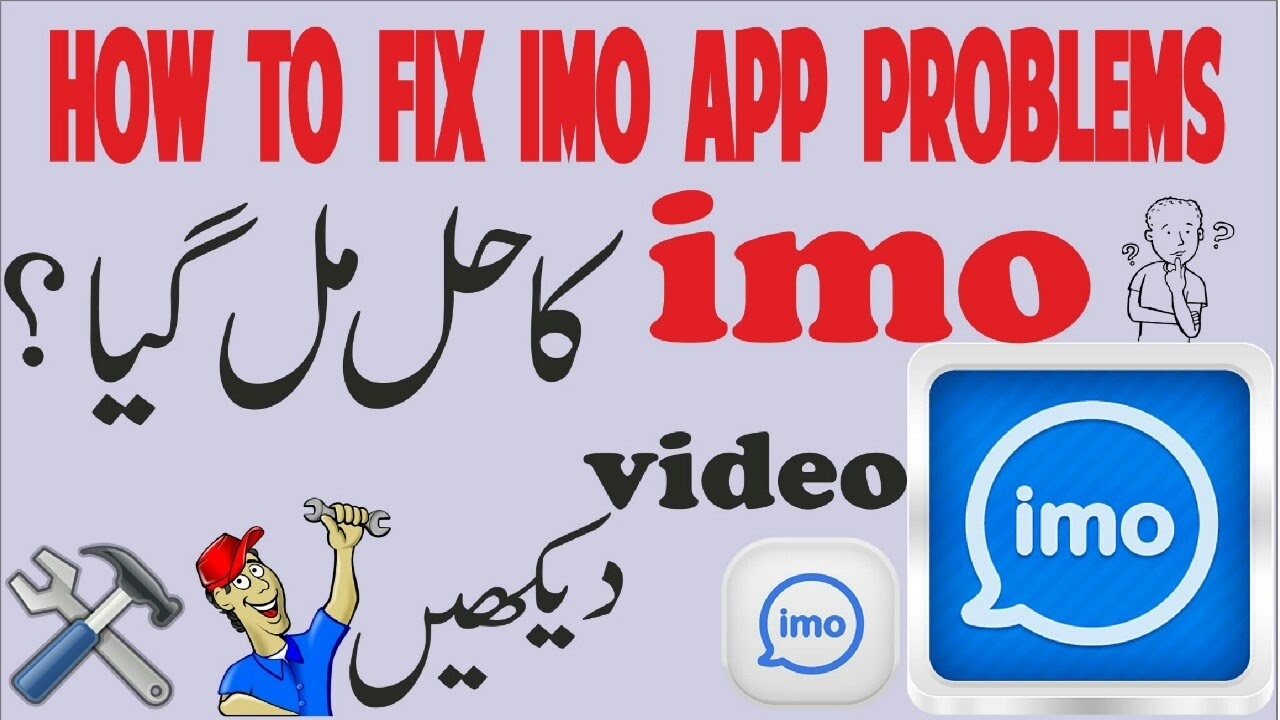 How To Fix Imo Call Problem In Android Phones New Trick 2017 [Easy Mathod]  NO ROOT